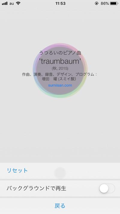 ピアノ無料アプリ